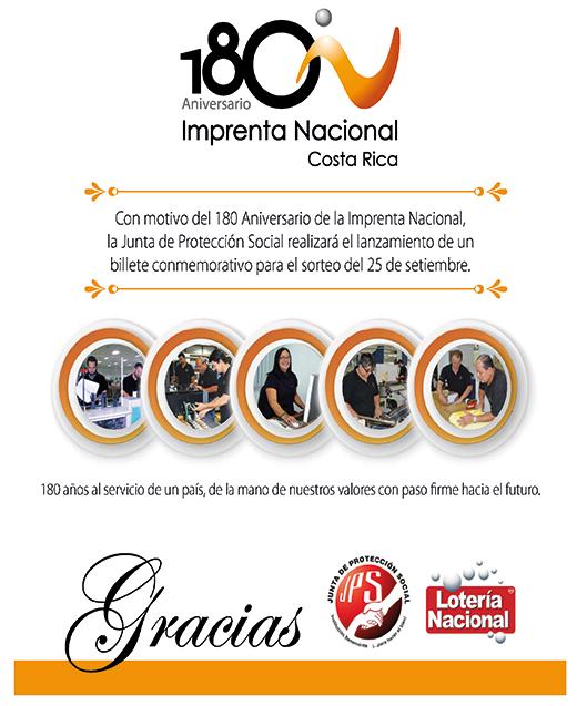 Portal Imprenta Nacional 3811ea5974d